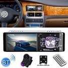 4012B HD 1 DIN 4 1 inch auto Bluetooth radio-ontvanger MP5-speler  ondersteuning FM & TF-kaart  met stuurwiel afstandsbediening