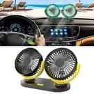 Multifunctionele kantoor auto grote wind kracht Mute elektrische ventilator (geel)