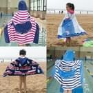 Handdoek te dragen Hooded Cloak Bad handdoek absorberend badjas zwemmen kleding voor volwassen / kinderen  grootte: 76 x 127cm