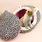 Huisdier benodigdheden afneembare huisdieren Nest Cute Cartoon vorm Mongolië tas kat hondenhuis  grote  grootte: 45 * 42cm