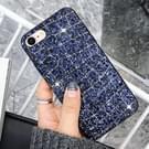 Voor iPhone 8 & 7 in het oog springende pailletten stijl Back Cover beschermhoes (blauw + goud)