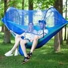 Draagbare Outdoor Camping vol-automatische nylon parachute hangmat met klamboes  grootte: 290 x 140cm (donkerblauw + baby blauw)