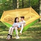 1-2 persoon buiten muggen net parachute hangmat Camping opknoping slapende bed Swing draagbare dubbele stoel  260 x 140cm