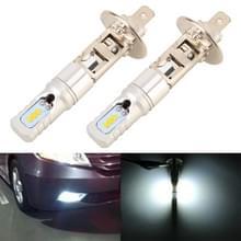 2 stuks H1 DC12V/4.5 W/6000K/360LM auto LED mistlicht met 6 CSP lamp kralen  wit licht (zilver)