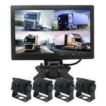 PZ612-4AHD IP67 120 graden auto AHD 1080P 2 Megapixels 10 inch 4-weg achteruitkijkspiegel monitor  nachtzicht Full Color  met video functie