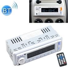 8600 12V universele auto radio-ontvanger MP3-speler  ondersteuning FM & Bluetooth met afstandsbediening