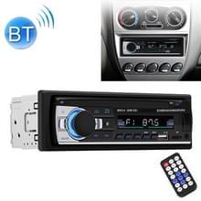 SWM-530 12V universele auto dubbele USB-oplader radio-ontvanger MP3-speler  ondersteuning FM & Bluetooth met afstandsbediening