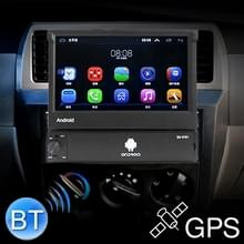 SU 9701 7 inch HD opvouwbare universele auto Android radio-ontvanger MP5-speler  ondersteuning FM & Bluetooth & TF-kaart & GPS & telefoon link & WiFi