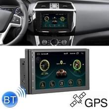 9999 7 inch HD universele auto Android radio-ontvanger MP5-speler  ondersteuning FM & Bluetooth & TF-kaart & GPS & telefoon link & WiFi