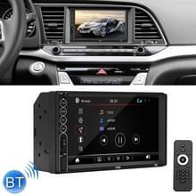 N6 7 inch dubbele DIN HD universele auto radio-ontvanger MP5-speler  ondersteuning FM & Bluetooth & telefoon link met afstandsbediening