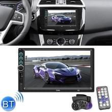 S6 7 inch HD universele auto radio-ontvanger MP5-speler  ondersteuning FM & Bluetooth & TF-kaart & telefoon link met afstandsbediening