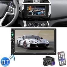 S7 7 inch HD universele auto radio-ontvanger MP5-speler  ondersteuning FM & Bluetooth & TF-kaart & telefoon link met afstandsbediening