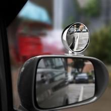 3R-044 Auxiliary achteruitkijkspiegel auto verstelbare Blind Spot spiegel groothoek Auxiliary achteraanzicht zijspiegel (zilver)