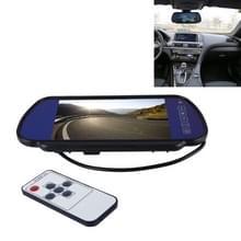 7 inch 800 * 480 achterzijde weergave TFT-LCD auto kleurenbeeldscherm  Reverse automatische scherm supportfunctie