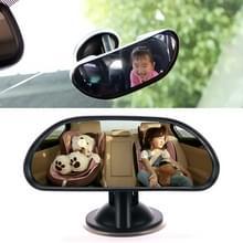 Auto Auto 360 graden verstelbaar zuignap achteruitkijkspiegel Baby bolle spiegel