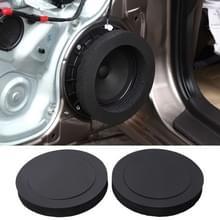 2 PC's auto geluid isolatie spreker Geluiddichte katoen met Self Adhesive auto geluid isolatie katoen  buitendiameter: 19.5 cm  binnendiameter: 14.3 cm