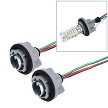 2 PC's 1157 auto Auto leidde Socket lamphouder (geen inclusief licht)