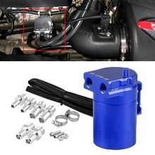 Universal Racing Aluminium Alloy Oil Catch Can Oil Tank Breather Tank  Capaciteit: 300ML (Blauw)
