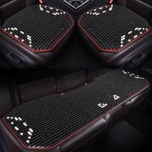 3 in 1 Zomer auto kussen houten lumbale kussen rugleuning lendensteun zadelmat set (zwart)