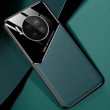 Voor Huawei Mate 40 All-inclusive Leder + Organic Glass Protective Case met metalen ijzeren plaat(groen)