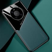 Voor Huawei Mate 40 Pro All-inclusive Leder + Biologisch Glazen Beschermhoes met metalen ijzeren plaat(groen)