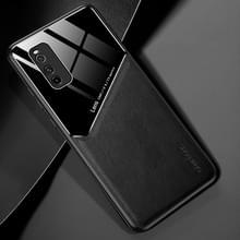 Voor Vivo iQOO Neo3 All-inclusive Leder + Organic Glass Phone Case met metalen ijzeren plaat(zwart)