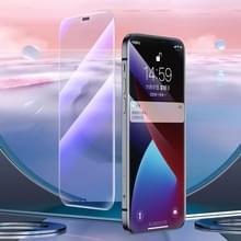 Voor iPhone 12 Max / 12 Pro Benks OKR + Series 0 3 mm Anti-blue Light Type Borderless Diamond Tempered Film + Metal Dust Filter