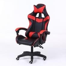 Computer bureaustoel Home Gaming stoel opgeheven roterende lounge stoel met aluminiumlegering voeten (rood)