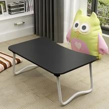 W-leg Type Adjustable Folding Portable Laptop Desk (Black)