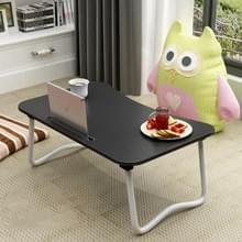 W-leg Type Adjustable Folding Portable Laptop Desk  with Card Slot (Black)