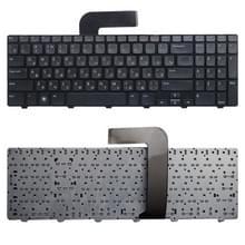 RU-toetsenbord voor Dell Inspiron 15R Ins15RD-2528 2728 2428 M501Z M5110 M511R N5110 (zwart)