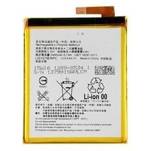 2400mAh Li-polymeer batterij LIS1576ERPC voor Sony Xperia M4 Aqua / E2303 / E2333 / E2353 / E2363