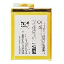 2300mAh Li-polymeer batterij LIS1618ERPC voor Sony Xperia E5 / Xperia XA / F3113