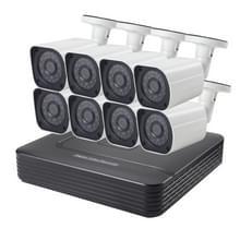 COTIER A8B6 8Ch 1080P 2.0 megapixel Bullet IP-Camera NVR Kit  de visie van de nacht van de steun / bewegings-detectie  IR afstand: 15m
