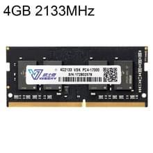 Vaseky 4 GB 2133 MHz PC4-17000 DDR4 PC RAM-geheugenmodule voor Laptop