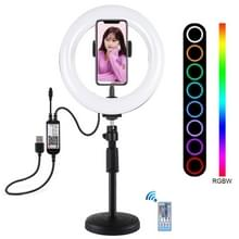 PULUZ 7.9 inch 20cm RGBW Light + Round Base Desktop Mount Dimmable LED Dual Color Temperature LED Curved Light Ring Vlogging Selfie Photography Video Lights with Phone Clamp(Black)