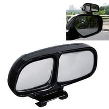 Rechter zijaanzicht achteruitkijkspiegel universele verstelbare groothoek hulp spiegel (zwart)