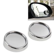 2 stuks 3R11 auto achteruitkijkspiegel groothoek spiegel zijspiegel  360 graden rotatie verstelbaar (zilver)