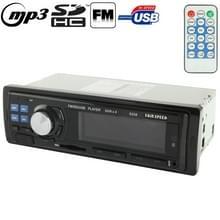 50W x 4 Car MP3-speler met afstandsbediening  ondersteuning MP3 / FM / SD-kaart / USB-flashschijf / AUX IN (6208)