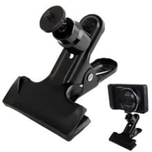 Swivel Clamp Holder Mount for Studio Backdrop Camera(Black)