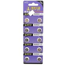 AG6 / 371A 1.55V Alkaline knoopcelbatterij (10 stuks in een verpakking  de prijs is voor 10 stuks)