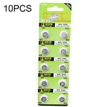 10 stuks AG9 / 936A 1.55V Alkaline knoopcelbatterij