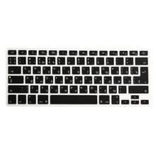 MacBook Pro 13.3 & 15.4 inch en Air 13.3 inch (USA/EU & Russische versie) zacht Siliconen ENKAY Toetsenbord Protector Skin