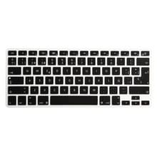 MacBook Pro 13.3 & 15.4 inch en Air 13.3 inch (USA/EU & Spaanse versie) zacht Siliconen ENKAY Toetsenbord Protector Skin
