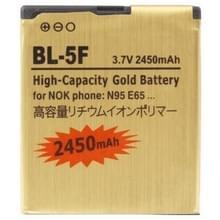 2450mAh BL-5F hoge capaciteit gouden Business batterij voor Nokia N95 / N96 / E65