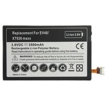3.8V / oplaadbare Li-Polymer-batterij 3500mAh voor Motorola EV40 / XT926 maxx