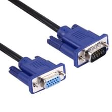 Hoge kwaliteit VGA 15 Pin mannetje naar VGA 15 Pin vrouwtje kabel voor LCD Monitor  Projector  etc (Lengte: 1.5m)