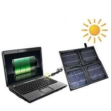 Portable 4 x 2.5 W Solar Panel-Multi-Functional Battery chargers  it can Charge PC with DC Plug