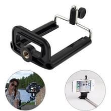 Verstelbare houder voor Monopod Selfie Stick (zwart)