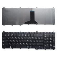 Versie van de RU Russische Laptop toetsenbord voor Toshiba Satellite L775D / L750 / L650 / C660